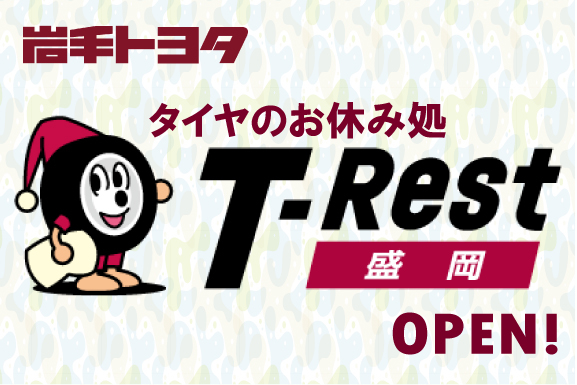 T-Restロゴ_アートボード_1[1]-02