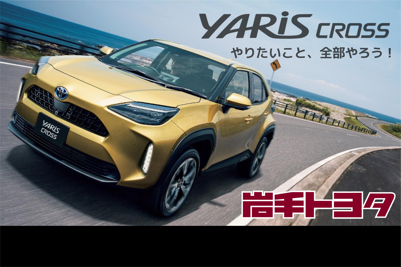 工場 休み トヨタ トヨタが東北の2工場停止へ、半導体不足で最長8日間:朝日新聞デジタル